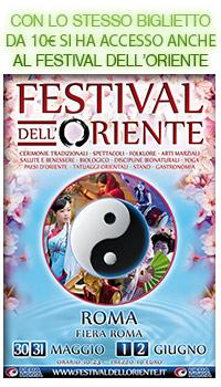 locandina-festival-roma-dx-2